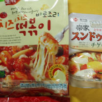 レシピブログ~チゲの素とチーズ&チーズトッポギ~
