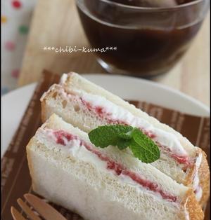 ひんやり~♪食パンのアイスサンド