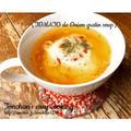 レンジで2分!簡単!まるごとトマトのオニオングラタンスープ