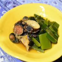 【ヤマキだし部】サザエとわかめのさっと煮。すぐできる旬のおつまみ。