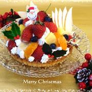 フルーツタルトdeクリスマス☆