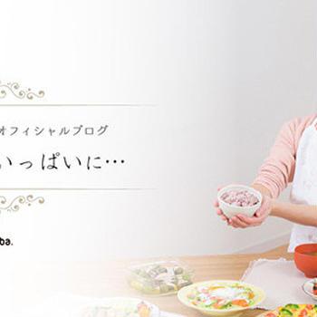 9月28日発売!【マンガでわかる!離乳食はじめてBOOK】