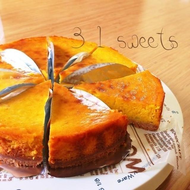 《動画&レシピ》秘密にしたい✧スイートポテト&パンプキンタルト✧【#簡単#ケーキ#ハロウィン】