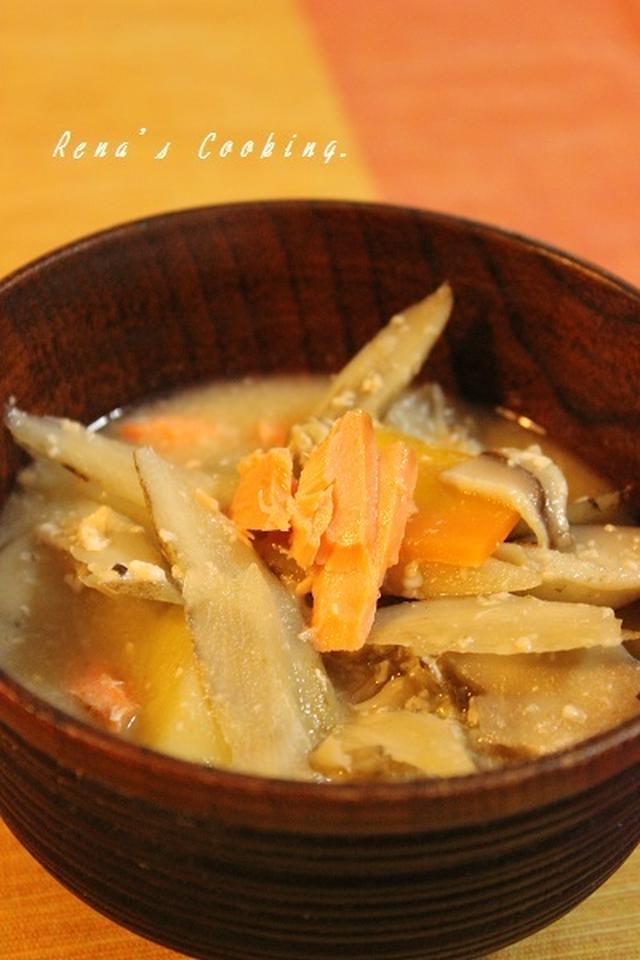 根菜をたっぷり食べよう!「焼き鮭と根菜の酒粕汁」