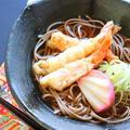 一番だしで作る【本格】天ぷら蕎麦の作り方レシピ by 和田 良美さん