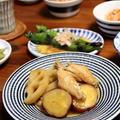 手羽中とさつまいもとレンコンの煮物。和食ごはん。