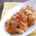 鶏肉のピカタ風粉チーズ焼き