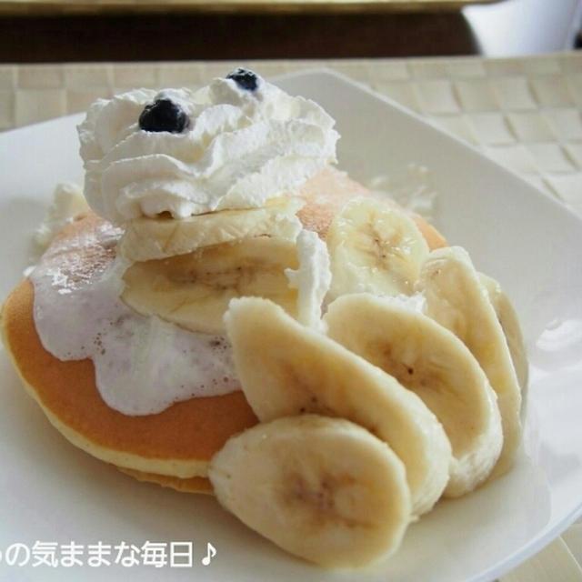 あま~いあま~い☆美味しいパンケーキ