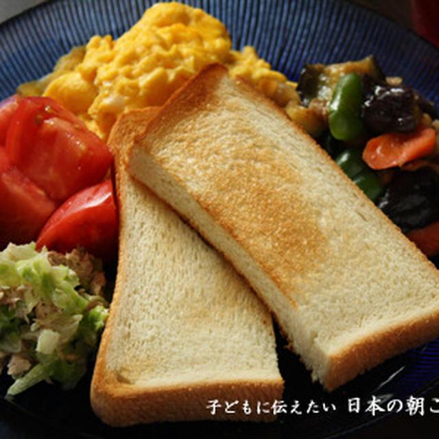 トースト、スクランブルエッグ、茄子とピーマンの味噌炒め、キャベツとツナのサラダで朝ごはん