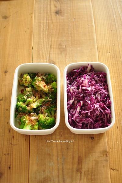 野菜の副菜いろいろ≪レシピ≫ブロッコリーのおかか和え、レッドキャベツのクミンマリネ、ごぼうと豚の塩おかか炒め
