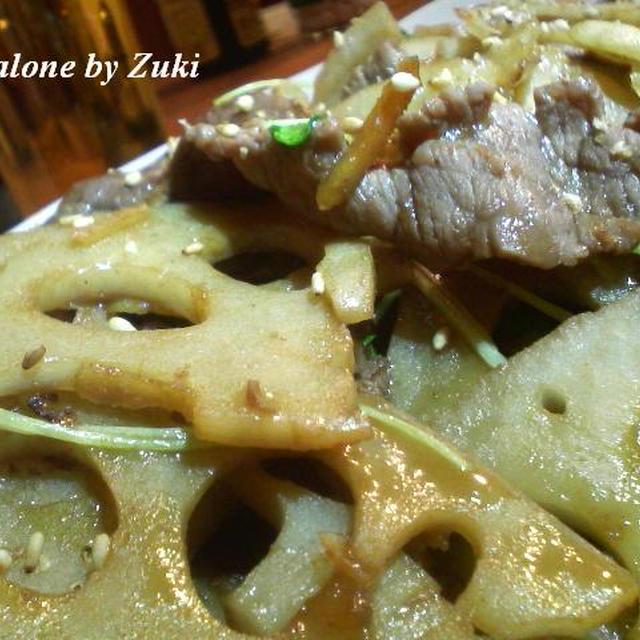 牛肉とれんこんの黒酢炒め