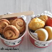 ホットケーキミックスで作るシナモンロール弁当~100均紙製ランチカップ
