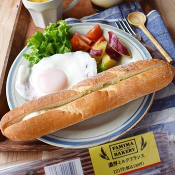 またもや、お気に入りすぎなパン【ミルクフランスパンで朝ごはん】