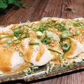 食中毒に気をつけて!炊飯器で簡単!サラダチキンおいしい作り方 バンバンジー風 鶏ハム