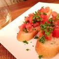 トマトとアンチョビのブルスケッタ
