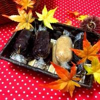 ココナッツの香り☆『ココナッツミルクおはぎ』☆ 秋のスイーツランチにも♪おもてなしにも♪