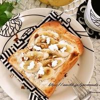 スイーツ感覚で楽しめる♪【カッテージチーズ&バナナ☆トースト】
