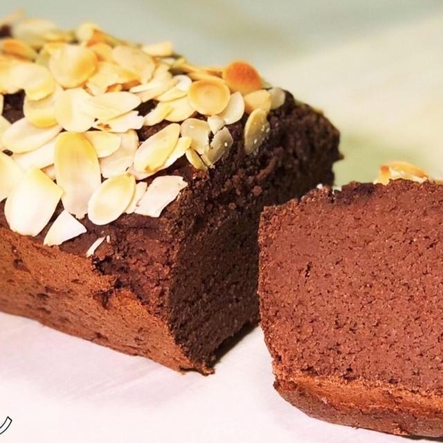 小麦粉不使用!『おからパウダーdeチョコパウンドケーキ』の作り方
