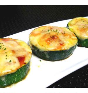 ズッキーニのトマトチーズ焼き