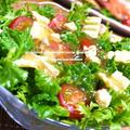 <わさび菜とプチヴェールとゴーダチーズのサラダ☆>