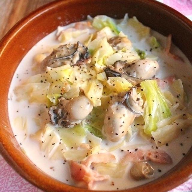 牡蠣とキャベツのほんのり和風ミルク煮*個人懇談にて