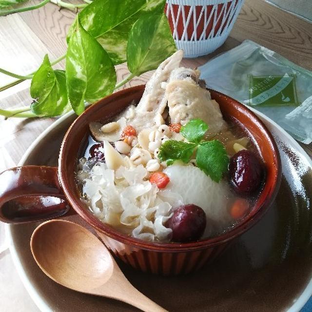 薬膳スープ1人前が手軽に作れる「薬膳スープキット【Moisture】」