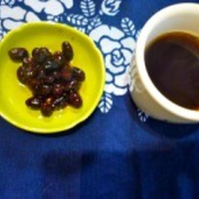 黒豆にコーヒーあいます