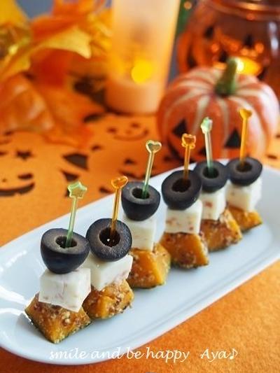かぼちゃ&ブラックオリーブのハロウィンピンチョス