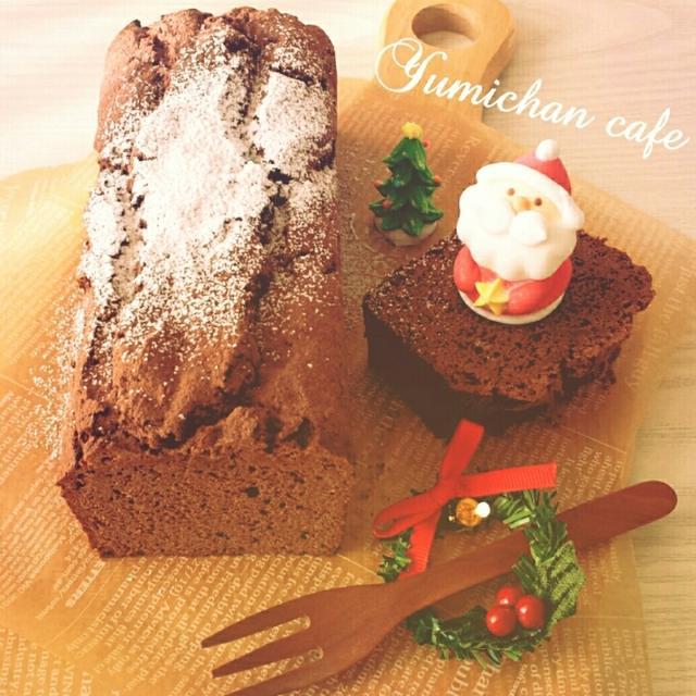 ♡カカオ70%チョコde作る♪しっとり濃厚チョコレートケーキの作り方(簡単*おやつ*女子会)