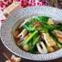 【お揚げじゅわ〜の秘密】シャキッと小松菜と味染み油揚げのうま煮浸し