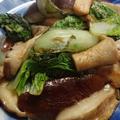 シンプルに一品を作る、青梗菜と生椎茸の醤油炒め