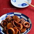 おばあちゃんの家で出てきそうな和のおかず〜いかと里芋の煮物の作り方