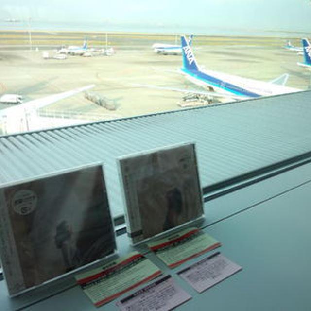 朋ちゃん新曲イベントin羽田空港☆