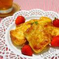 黄金フレンチトースト-簡単*時短*節約*朝ごはん*おやつ