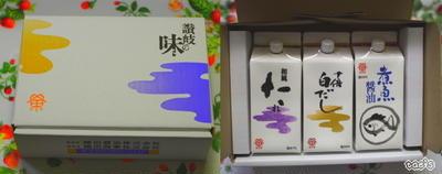 ☆ 鎌田商事株式会社さん 豪華3点セット!和風たれと 十倍白だし と 煮魚醤油 で 料理を楽しく♬