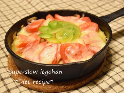 スキレットで「チキンのトマトチーズ焼き」全部入れるだけの超簡単レシピ。