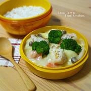 チーズシチュー・鱈のソテー添えのお弁当。