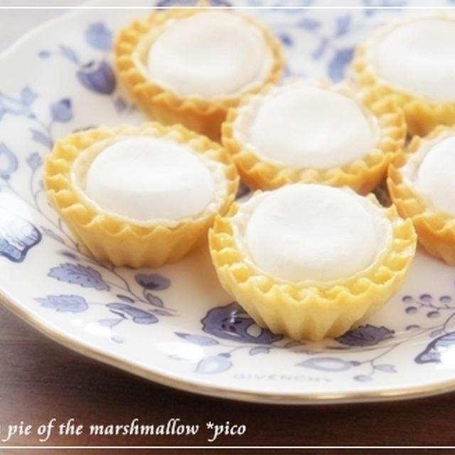 簡単ふわふわ♪「マシュマロのレモンパイ」