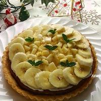 ボーソー米油部♪クリスマス&お正月にも!バター不使用のバナナタルト
