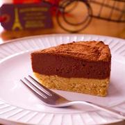 バレンタインにも♪「生チョコタルト」のレシピ5選