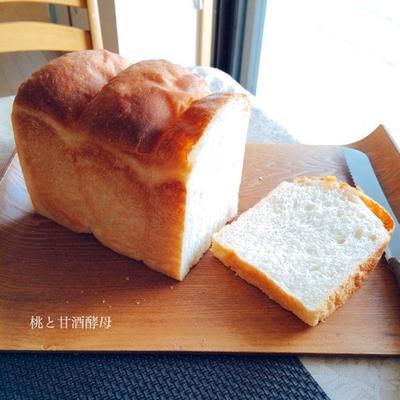 桃と甘酒酵母の食パン・ルヴァンいろいろ