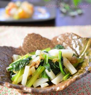 小松菜と長芋の煎り酒お浸し✿