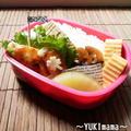 ささみのオレンジマヨワインソテー味噌チーズソース~いちばんのお弁当~ by YUKImamaさん
