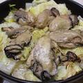 スキレットで牡蠣オイルの白菜蒸し