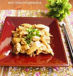 レンジでチン♪ チキンと根菜のカレークリーム煮