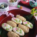 ひな祭りにも♪ ほっけと枝豆の柚子胡椒いなり寿司 by カシュカシュさん