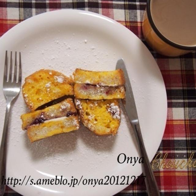 【簡単朝カフェ】バケットdeクリームチーズとブルーベリーのフレンチトースト♪