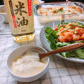 ボーソー米油で作る自家製マヨネーズでぷりぷりエビマヨ♪ by mari*さん