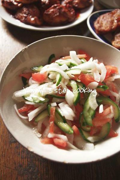★レシピ★インドのフレッシュな野菜サラダ、トマトときゅうりのカチュンバル