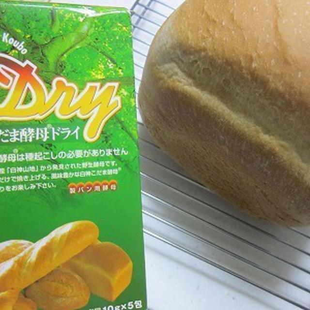 ホームベーカリー白神こだま酵母食パン